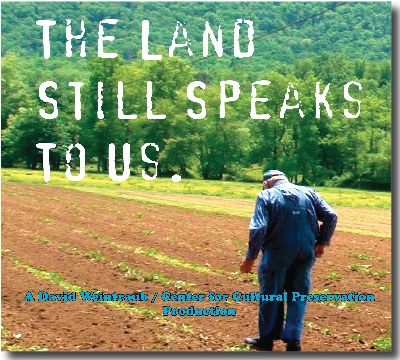 land stills speaks web art