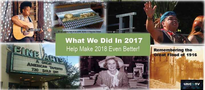 2017 accomplishments montage